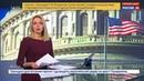 Новости на Россия 24 • Симоньян американские медиа в России полностью предвзяты