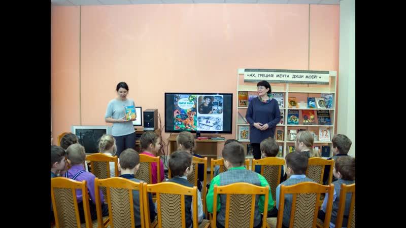 Юные читатели о книге Юлии Лавряшиной - Собачья жизнь Гриши и Васьки (2)