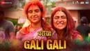 Gali Gali | Pataakha | Sanya Malhotra Radhika Madan | Sukhwinder Singh | Vishal Bhardwaj | Gulzar