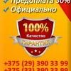 Дипломы дипломные курсовая курсовые отчеты Минск
