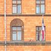 Посольство Франции в Республике Беларусь