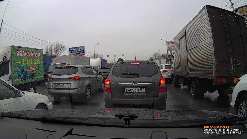 ДТП типа паровозик в пробке на ул. Большевистская в г. Новосибирск