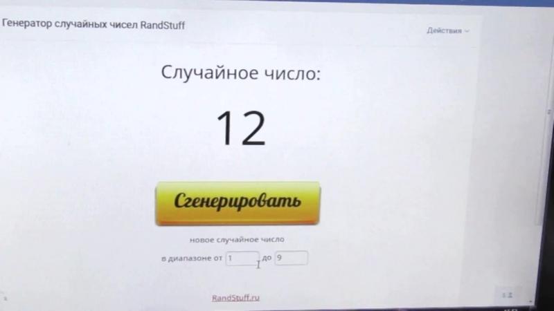 Результаты конкурса 20 05 18