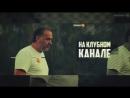 Турецкие сборы на «Арсенал-ТВ»