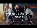 Mikhail Donets / CliQ feat. Alika - Wavey