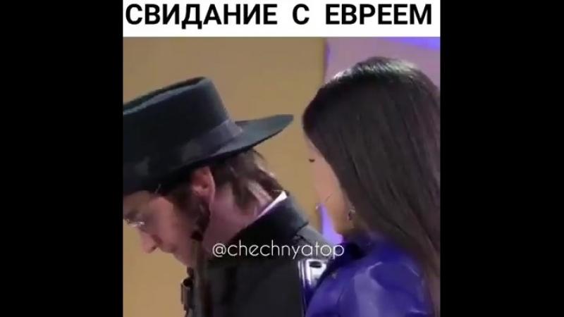Первое свидание..)