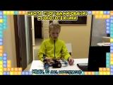 Конкурс Lego Boost. Участник от Школы Программирования Анастасии Гринько - Иван, 10 лет, г. Химки.