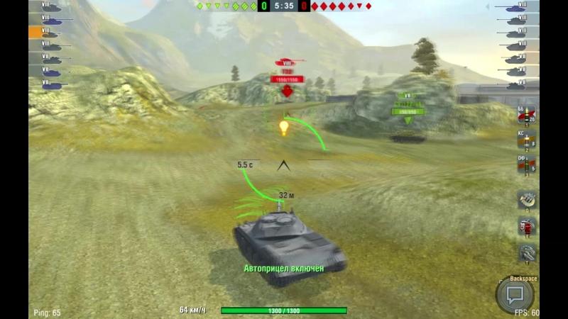 WoT Blitz: Ru251 и СУ-152