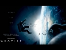 Гравитация 2013 Горчаков