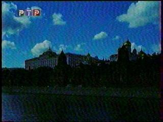 Заставка канала (РТР, 2000)