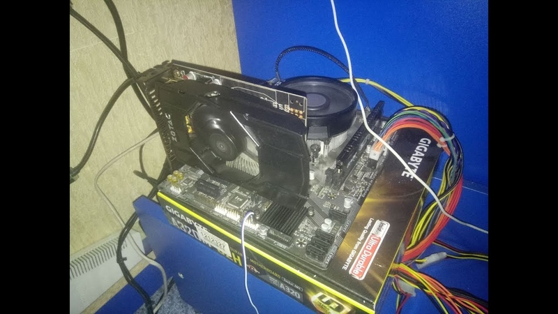 Видеокарта Zotac GeForce GTX 750 1GB