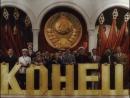 Волга-Волга (1938) ЦВЕТНОЙ ВАРИАНТ 11_11-nclip-scscscrp