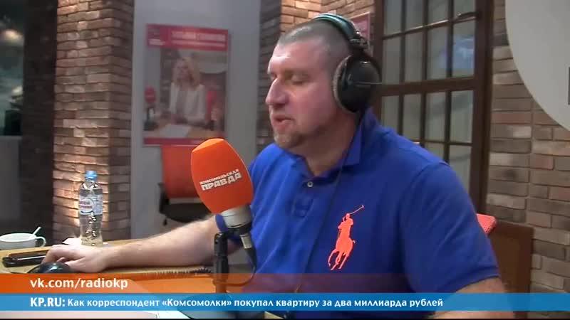Дмитрий Потапенко - Надо чего-то потерпеть. Доколе 13.10.18