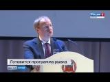 Виктор Томенко считает, что в дороги Алтайского края нужно вложить 50 млрд рублей