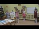 Конкурсная работа Карташева Е.Г., Ротарь Н.С. МБДОУ № 62 Родничок, г. Северодвинск