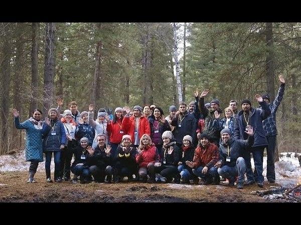 Слёт дилеров ЗвенящиеКедры и партнёров ПрироднаяАптека Новосибирск 2018 Отзывы и впечатления