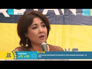 «Cover time» айдарында - әнші Индира Расылхан