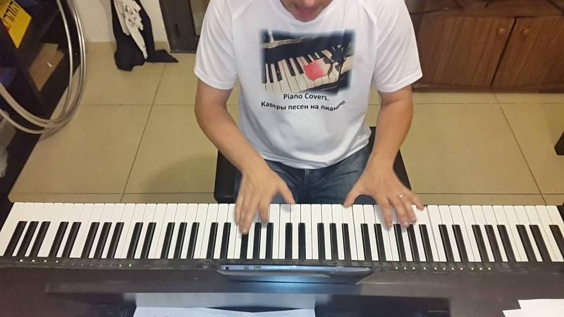 Оne Way Ticket Eruption Синий иней пианино кавер piano cover