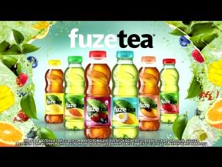 Встречайте новый зеленый чай FUZETEA со вкусом Манго-Ромашка!