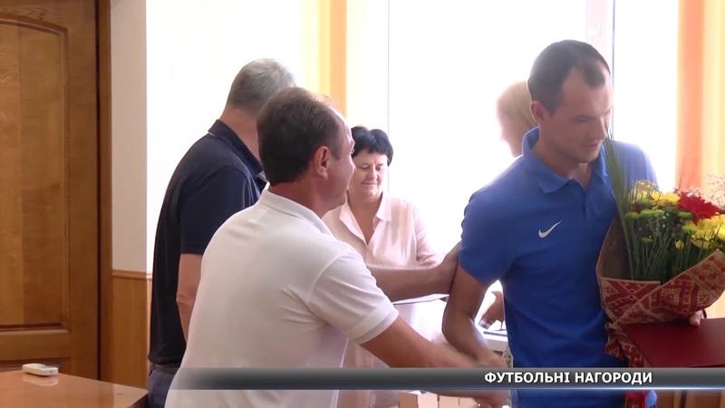 ФК «Вікторія» та збірна Сумщини з футболу отримали нагороди