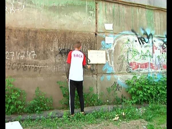 Волонтеры объявили войну распространителям синтетического зелья