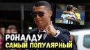 Футбол Новости Рамос осудил Роналду Погба и Моуриньо снова поругались Гризманн не ошибся