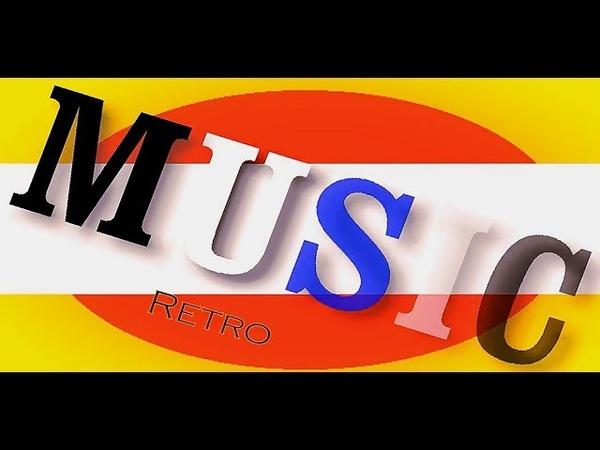 Retro Music Второе дыхание Non stop