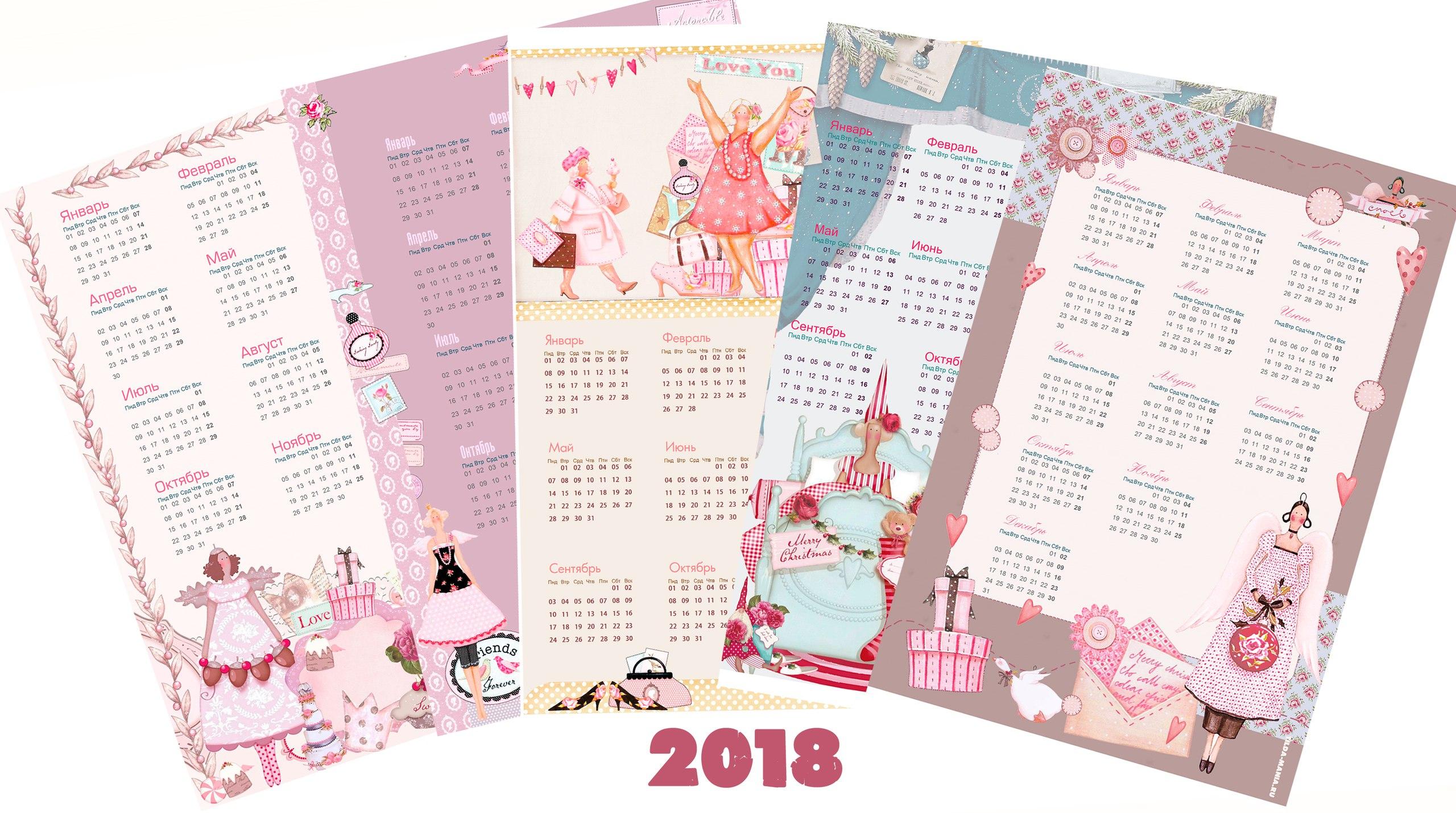тильда календарь 2018