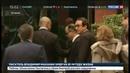 Новости на Россия 24 • За бывшими членами парламента Каталонии установлено полицейское наблюдение