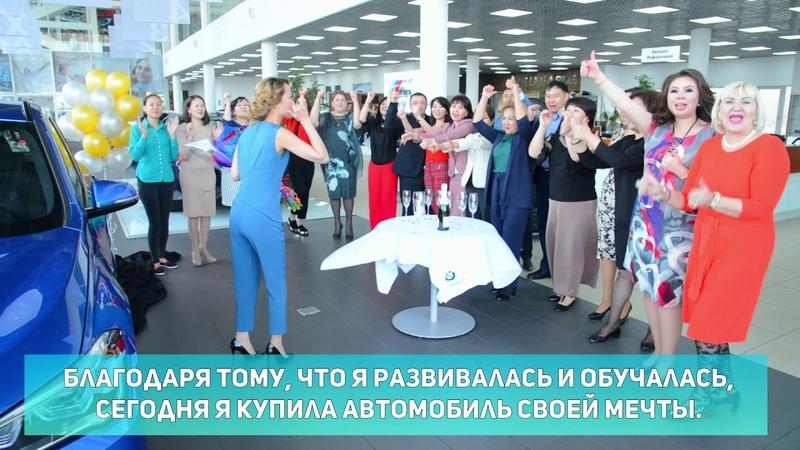 Как меняется жизнь благодаря Академии Успех Вместе! История Аэлиты Мустафаевой! Bepic! Elev8!