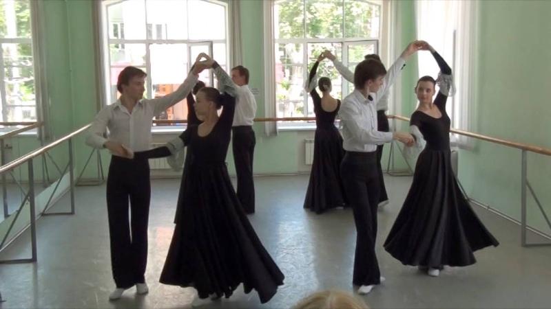 Танец. Гавот. 1 группа