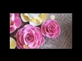 Большие цветы из фоамирана для декора, делаю на заказ.mp4