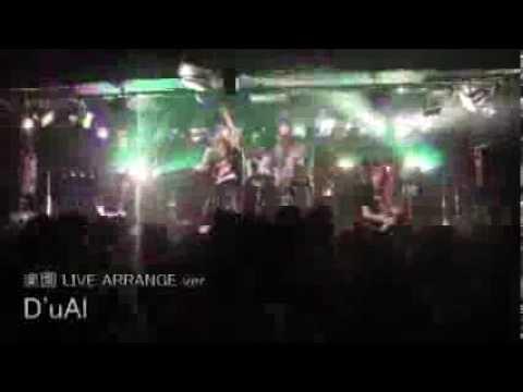 D'uAl 楽園 LIVE ARRANGE ver