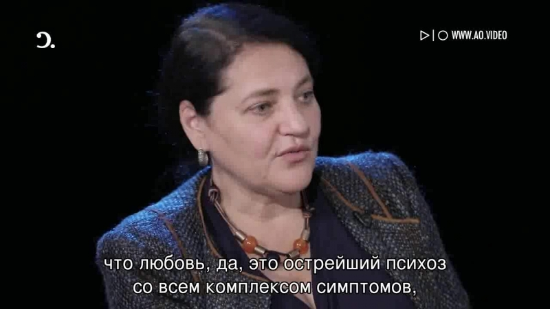 Елена Пастернак - Любимый нами психоз - любовь