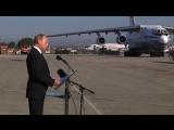 Президент ПУТИН - Полная ПОБЕДА в Сирии !!! США в заднице :))