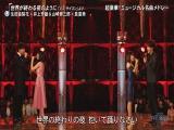 Ikuta Erika - Sekai ga Owaru Yoru no You ni  Aishite Ireba Wakari Aeru (FNS Kayousai 2017 от 13 декабря 2017)