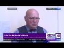 Бывший вице мэр Великого Новгорода осужден