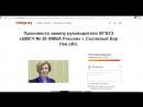 Вся_правда_о_голосовании_на