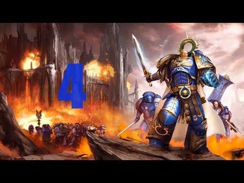 Warhammer. Ересь Хоруса. Дэвид Аннандейл. Робаут Жиллиман. Глава четвертая.