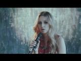Русская версия композиции Nada из нового альбома Шакиры.