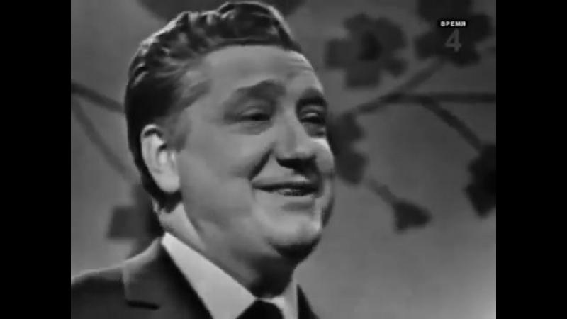 Кальмер Тенносаар - Летка енка 1966