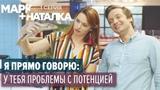 Марк + Наталка - 1 серия Смешная комедия о семейной паре Сериалы 2018