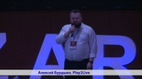 ICO Play2live Первая стриминговая платформа для геймеров и любителей киберспорта, созданная на основе технологии блокчейн