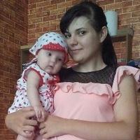Анастасия Погребнюк