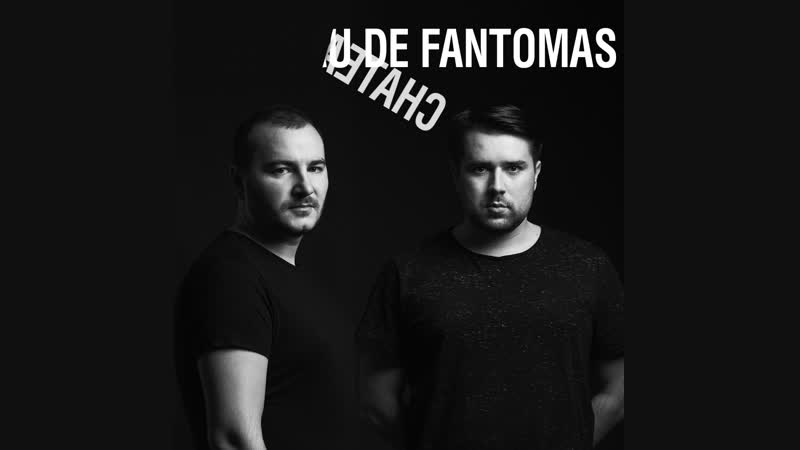 27.10.2018 NTFO live in Moscow - Halloween at Chateau De Fantomas