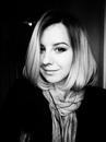 Сабина Удальцова фото #12