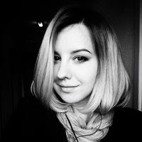 Сабина Удальцова фото