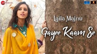 Gayee Kaam Se | Laila Majnu | Avinash Tiwary & Tripti Dimri
