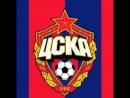 Легенды спорта-ЦСКА 29.04.2018