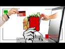 Украинцев лишат дешевых покупок в Сети - Красная карточка №792 [20.11.2018]